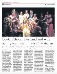 The First Actress Theatre review